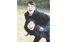 画像:【463号】すてきびと – 「劇団天然木」久枝 雫さん 凜花さん