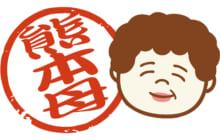 画像:【504号】工事郎のぎゃんときゃぎゃん言う -新年・特別編-
