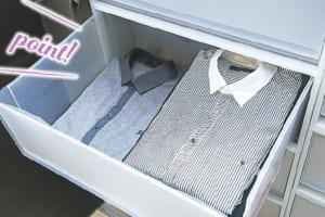 衣装ケースの中も7割収納。ゆとりがあると、服を美しく畳んだまま収納でき、シワなども付きにくくなります。