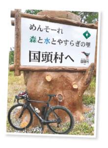 一人気ままなサイクリング旅行で、自転車好き同士仲良くなることも多いそう。先日は3泊4日で沖縄を1周しました