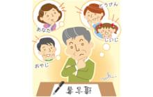 画像:【463号】くらしのお悩み Q&A