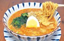 画像:【463号】麺's すぱいす – 胡麻の魅力を追求する担々麺専門店 黒船亭(くろふねてい)