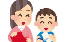 画像:【463号】子育てラボ – 楽しむ VOL.344