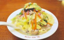 画像:【464号】麺's すぱいす – 夜は居酒屋になる創業50余年の老舗 御食事処 いさむ