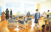 画像:菊池アートフェスティバル ~アートと出会う場所~