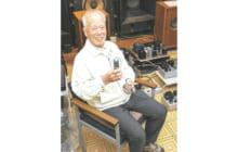 画像:【470号】すてきびと – 『ラジオクロネコ』社長 森 精一さん