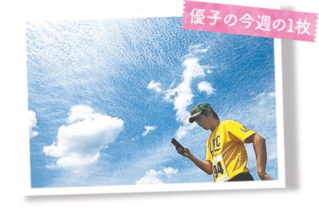 4月に参加した「合志リレーマラソン」でのウオーミングアップ風景。澄んだ空の青さがまぶしい!
