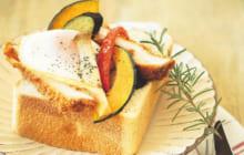 画像:ベジタブルカツカレーパン