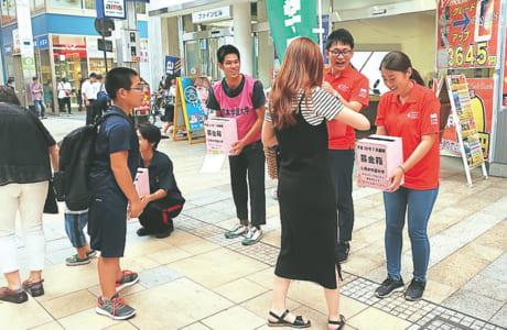 平成30年7月豪雨災害では、熊本で募金活動や広島でボランティアを行った