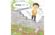 画像:【468号】くらしのお悩み Q&A