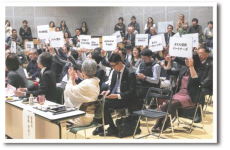 「プレゼンターの夢を応援したい」というサポート企業が、社名が書かれたプラカードを提示