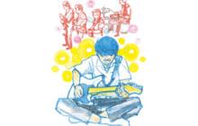 画像:【472号】カルチャールーム – 円盤で時間旅行 嶋田宣明