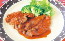 画像:おうちでCOOK – パンにもご飯にも合う 牛肉のケッパートマト煮