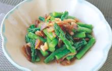 画像:おうちでCOOK – サッと作れるサイドメニュー ベーコンとアスパラの炒め物