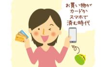 画像:【474号】ななみ先生のちゃっかり!家計学