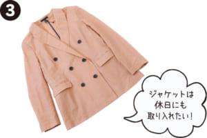 (3)ジャケット参考商品/B