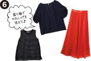 (6)トップス1万円/A