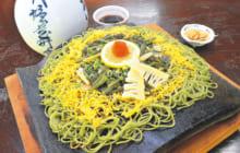 画像:【471号】麺's すぱいす – 創業30余年、下関発祥の名物料理を提供 瓦そばと山菜の店 四季即贅喰(しきそくぜいくう)