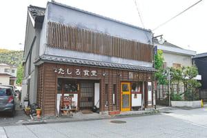築200年以上の建物を数年前にリノベーションした店舗