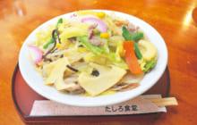 画像:【472号】麺's すぱいす – 豊富なメニューと良心価格がうれしい たしろ食堂