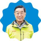 くまもとウオーキング協会 会長 中田 義行さん