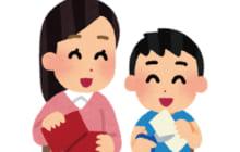 画像:【473号】子育てラボ – 楽しむ VOL.352