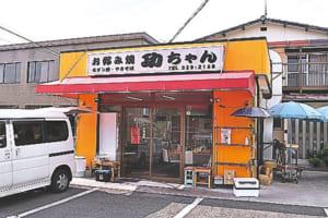 オレンジ色の建物が目印。店内にはカウンター席とテーブル席があります
