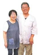 店主 平江功治さん(右)・理恵子さん夫婦