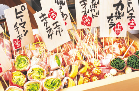 野菜肉巻き串 1本180~480円