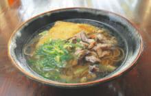 画像:【474号】麺's すぱいす – 古民家で地鶏の七輪焼きを楽しめる 鶏炭焼 おはこ
