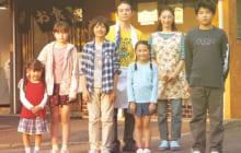 画像:【476号】カルチャールーム – こどもしょくどう 6/14(金)公開
