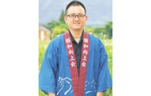 画像:【477号】すてきびと – 「高森町昭和向上会」会長 今村 太一さん