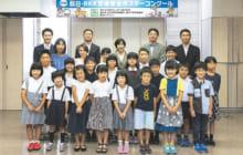 画像:【478号】すぱいすトピックス – ポスターコンクール入選者を表彰