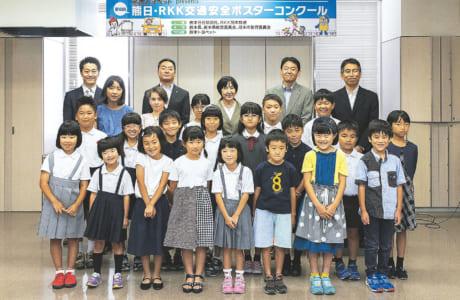 表彰式に出席した子どもたち