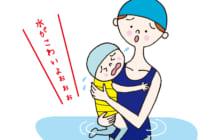 画像:【476号】子育てラボ – 楽しむ VOL.354