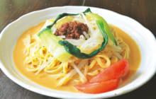 画像:【477号】麺's すぱいす – 心地よい古民家で中国茶を楽しめる 茶坊 玉蘭(さぼう ぎょくらん)