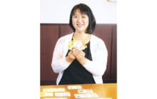 画像:【479号】すてきびと – 「パンツの教室」インストラクター 上田 あみこさん