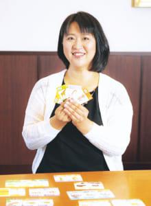 上田 あみこさん