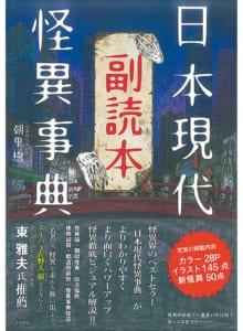 A5判 1,800円+税