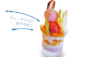 季節のフルーツを使ったパフェ。写真は「いちごの給水塔パフェ」1200円