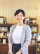 店主 中尾 恵美さん
