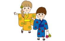 画像:【481号】子育てラボ – 知る・学ぶ VOL.358
