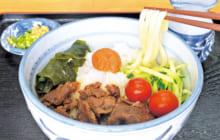 画像:【479号】麺's すぱいす – 手作りのと肉まんが評判 旨み処 吉祥(うまみどころ きっしょう)