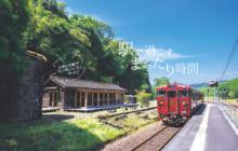 画像:【480号】駅で過ごす まったり時間
