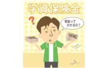 画像:【483号】くらしのお悩み Q&A