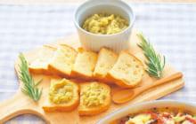 画像:美味しいレシピ vol.240 – ナスのキャビア風