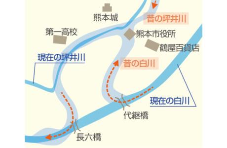 加藤清正が行った治水事業の一つ、白川と坪井川の付け替え工事