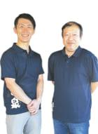 エリアマネージャー 山口哲さん(左)、店長 横山勝美さん