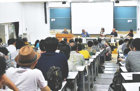 2日目のシンポジウムの様子(6月23日、熊本大学文法学部本館)