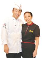 店主 李 海浩さん(左)・妻 王丹さん